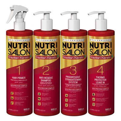 Novex Brazilian Keratin Nutri Salon, duży zestaw do brazylijskiego prostowania włosów, 4 x 500 ml + Gratisy
