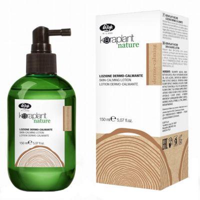 Lisap Keraplant Skin-Calming, lotion łagodzący, 150 ml